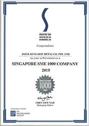 SME-1000 2015