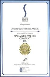 SME-1000 2017