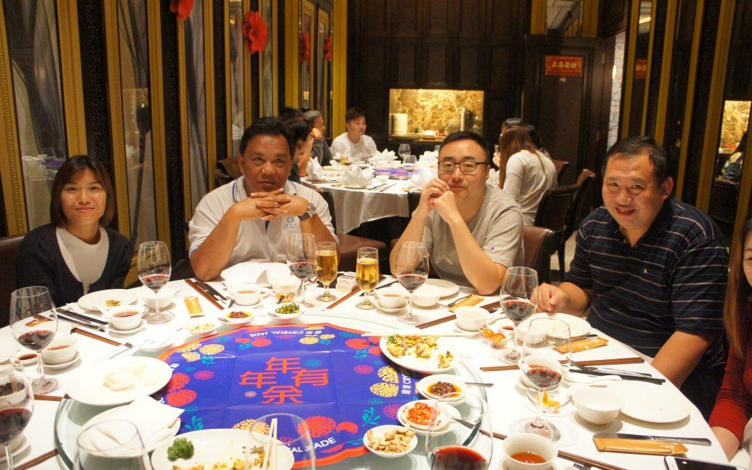 Company dinner 2018