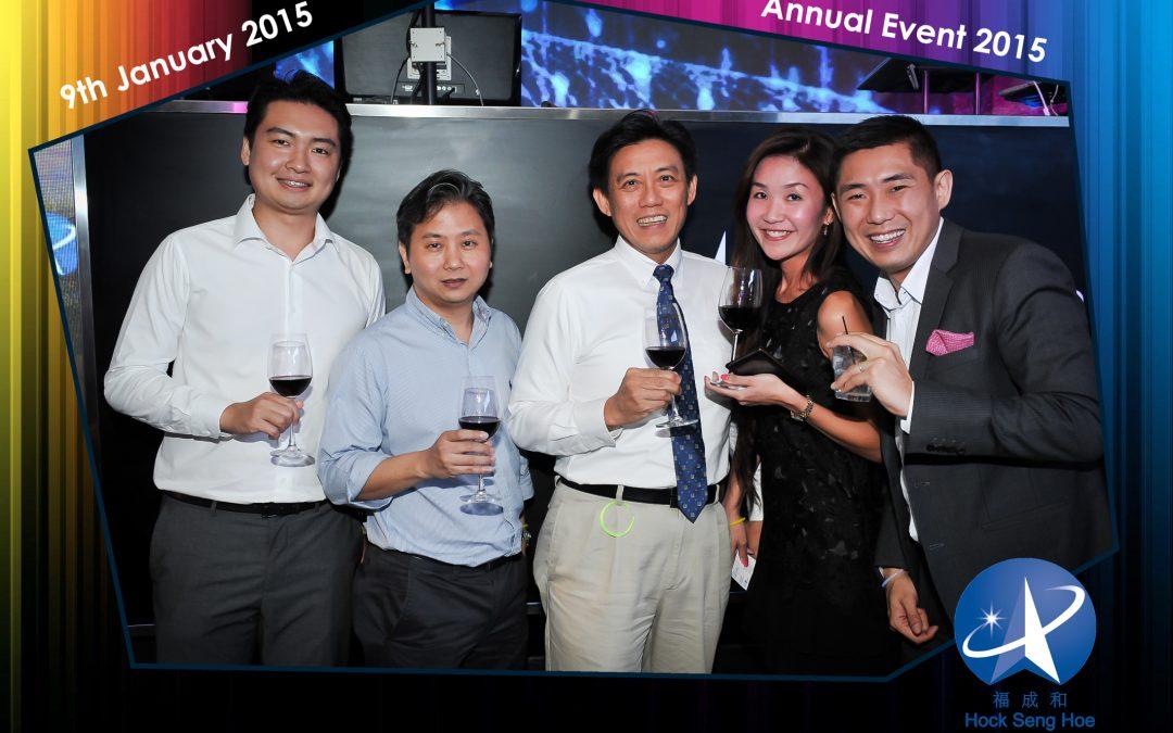 2015 Annual Event